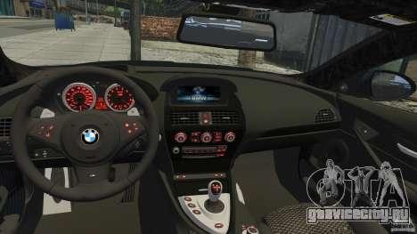 BMW M6 Hurricane RR для GTA 4 вид сзади