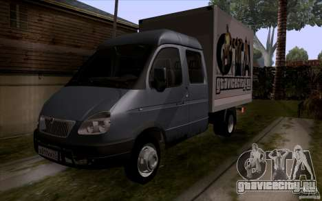 ГАЗель 33023 для GTA San Andreas вид справа