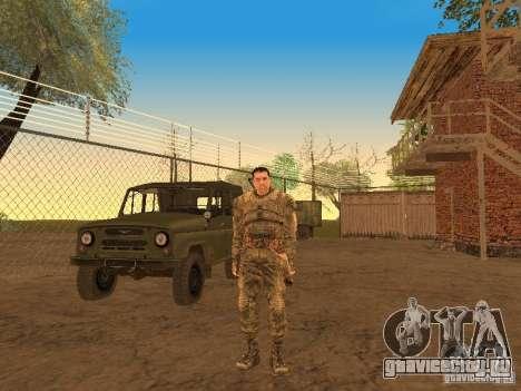 Дегтярев из Сталкера для GTA San Andreas