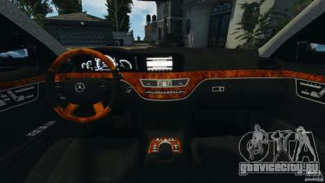 Mercedes-Benz S W221 Wald Black Bison Edition для GTA 4 вид сзади