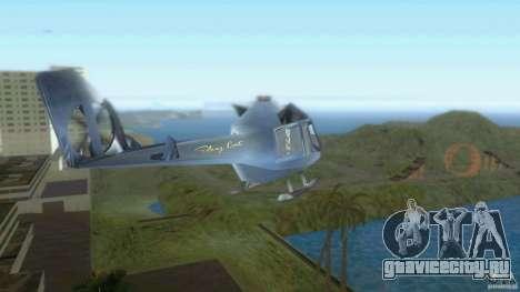 Sky Cat для GTA Vice City вид сзади слева