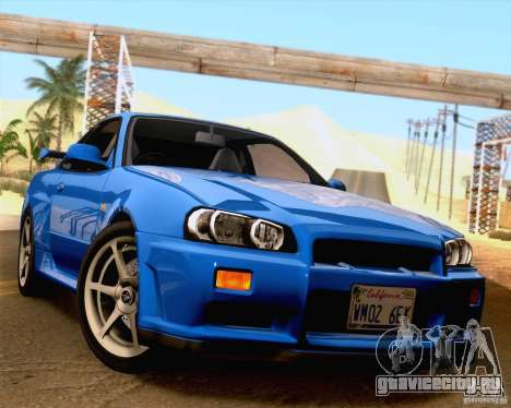 Nissan Skyline R34 для GTA San Andreas