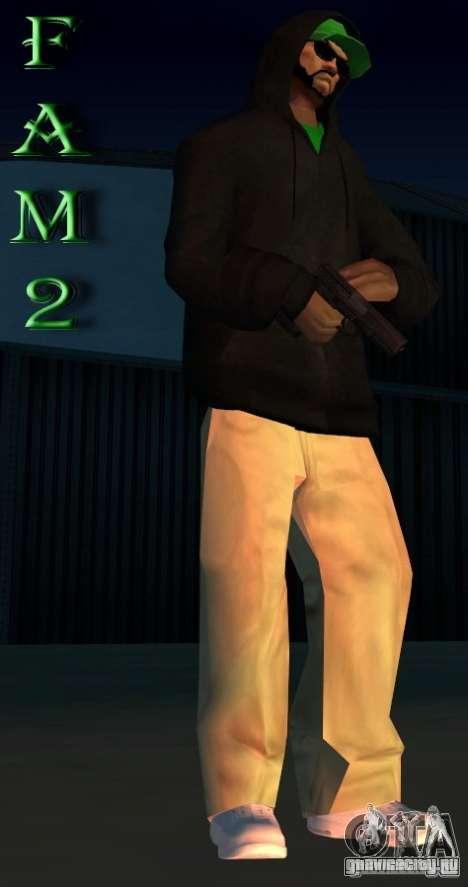 Mod pack by Grove v.1 для GTA San Andreas второй скриншот