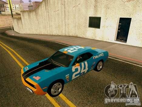Dodge Challenger SRT8 для GTA San Andreas вид снизу