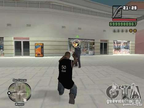 Майка 50 cent для GTA San Andreas четвёртый скриншот