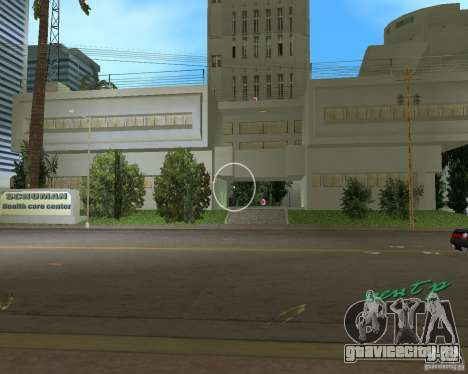 New Downtown: Hospital and scyscrap для GTA Vice City