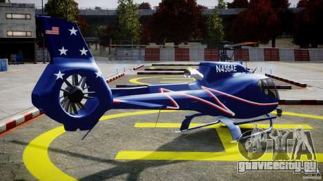 Eurocopter EC130B4 NYC HeliTours REAL для GTA 4 вид сбоку