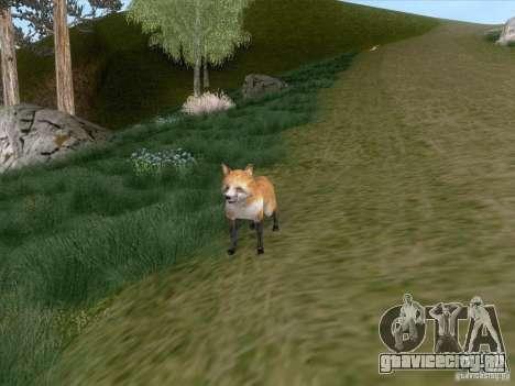Wild Life Mod 0.1b для GTA San Andreas восьмой скриншот