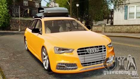 Audi A6 Avant Stanced 2012 v2.0 для GTA 4