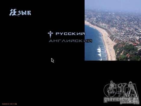 Новое меню в стиле Лос-Анджелес для GTA San Andreas шестой скриншот