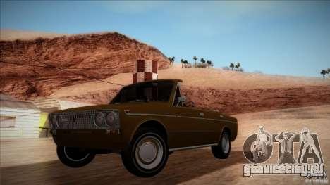 ВАЗ 2103 Кабриолет для GTA San Andreas вид сбоку