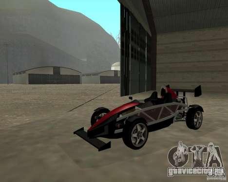 Ariel Atom V8 для GTA San Andreas вид справа