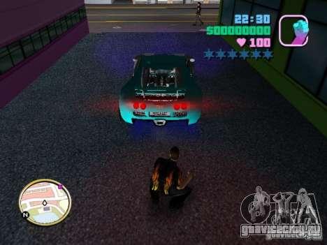 Bugatti Veyron для GTA Vice City вид сзади