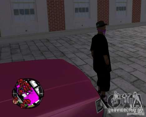 New Ballas Skin для GTA San Andreas пятый скриншот