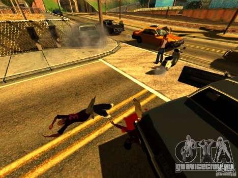Real Kill для GTA San Andreas пятый скриншот