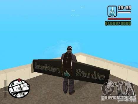 Jetwing Mod для GTA San Andreas четвёртый скриншот