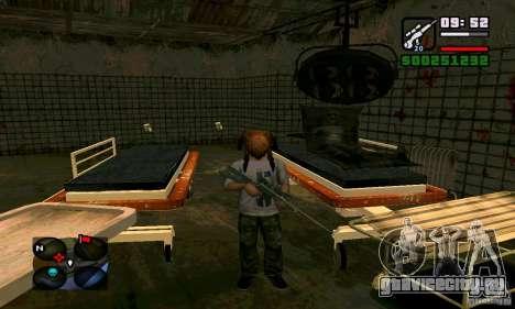 Хедкраб для GTA San Andreas третий скриншот