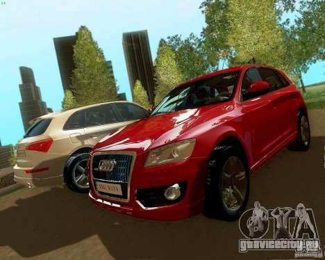 Audi Q5 для GTA San Andreas вид слева