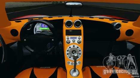 Koenigsegg CCX 2006 v1.0 [EPM][RIV] для GTA 4 вид сзади