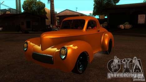 Americar Willys 1941 для GTA San Andreas
