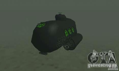 Подводная лодка для GTA San Andreas вид сзади слева