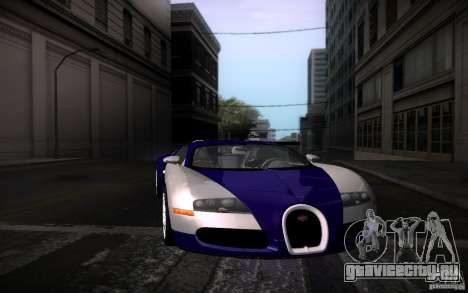 SA Illusion-S V1.0 Single Edition для GTA San Andreas третий скриншот
