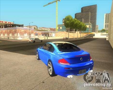 BMW M6 для GTA San Andreas вид сзади слева