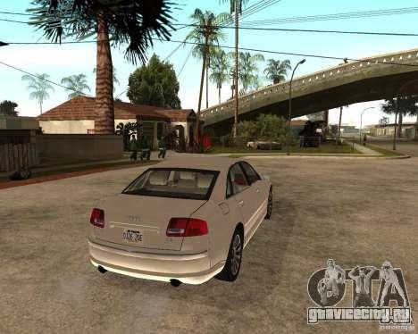Audi A8 2003 для GTA San Andreas вид сзади слева