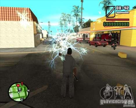 Chidory Mod для GTA San Andreas пятый скриншот