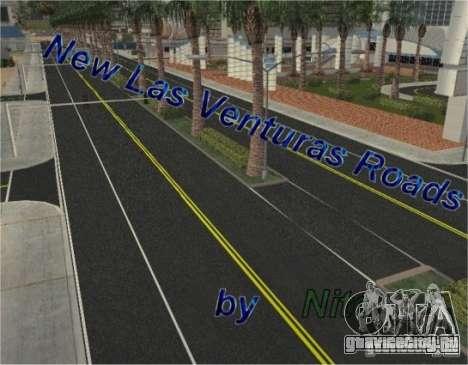 Новые дороги Лас Вентурас для GTA San Andreas