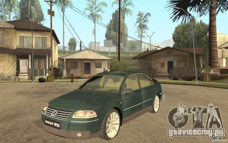 Volkswagen Passat B5 W8 4Motion для GTA San Andreas