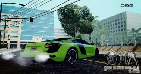 Audi R8 Light Tuned Version для GTA San Andreas вид слева