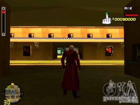 Данте для GTA San Andreas третий скриншот