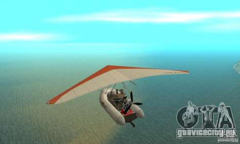 Wingy Dinghy (Crazy Flying Boat) для GTA San Andreas вид сзади слева