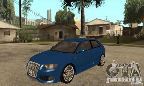 Audi S3 2007 - Stock для GTA San Andreas