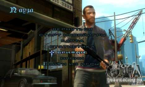 Меню в стиле GTA 4 для GTA San Andreas второй скриншот