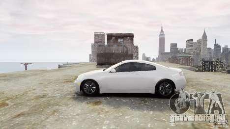 Infiniti G35 для GTA 4 вид слева