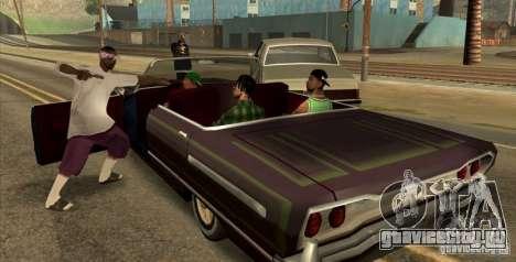 Wars Zones для GTA San Andreas второй скриншот