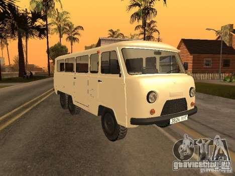 УАЗ 452К для GTA San Andreas