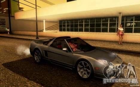Acura NSX Targa для GTA San Andreas вид сзади