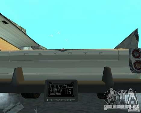 Peyote из GTA 4 для GTA San Andreas вид справа