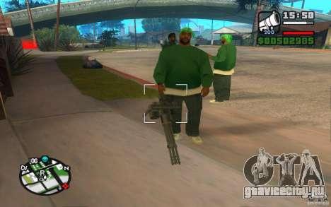 Новое оружие у банд для GTA San Andreas