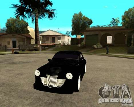 ГАЗ М20 (Победа) + тюнинг для GTA San Andreas