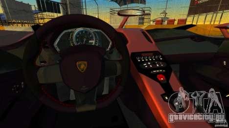 Lamborghini Aventador J [RIV] для GTA 4 вид сзади
