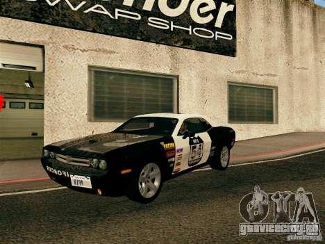 Dodge Challenger SRT8 для GTA San Andreas вид сверху