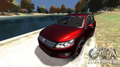 Volkswagen Tiguan 2012 для GTA 4 вид сбоку