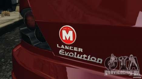 Mitsubishi Lancer Evolution 8 для GTA 4 вид сверху