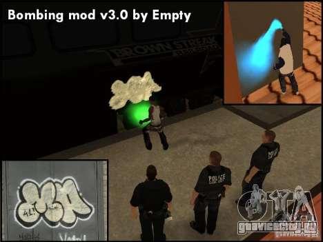 Bombing Mod by Empty v3.0 для GTA San Andreas четвёртый скриншот
