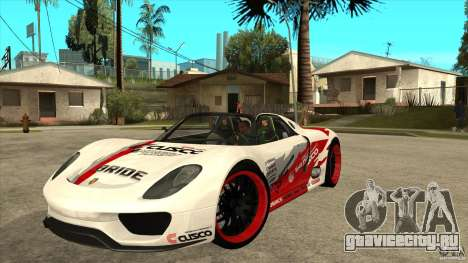 Porsche 918 Spyder Consept для GTA San Andreas