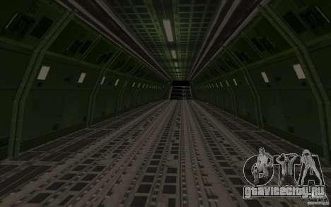 Большая Андромеда для GTA San Andreas